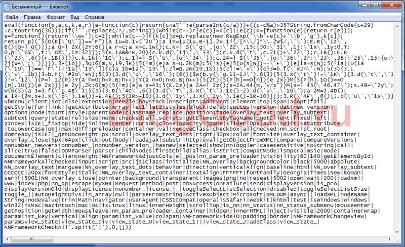 Причины заражения сайтов на Joomla и Wordpres вирусами. Примеры вирусов. Порядок лечения