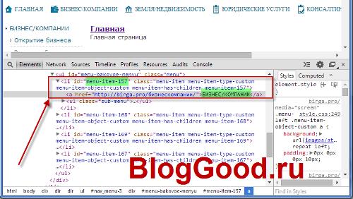 Как вставить иконки в меню и рубрики WordPress без плагина