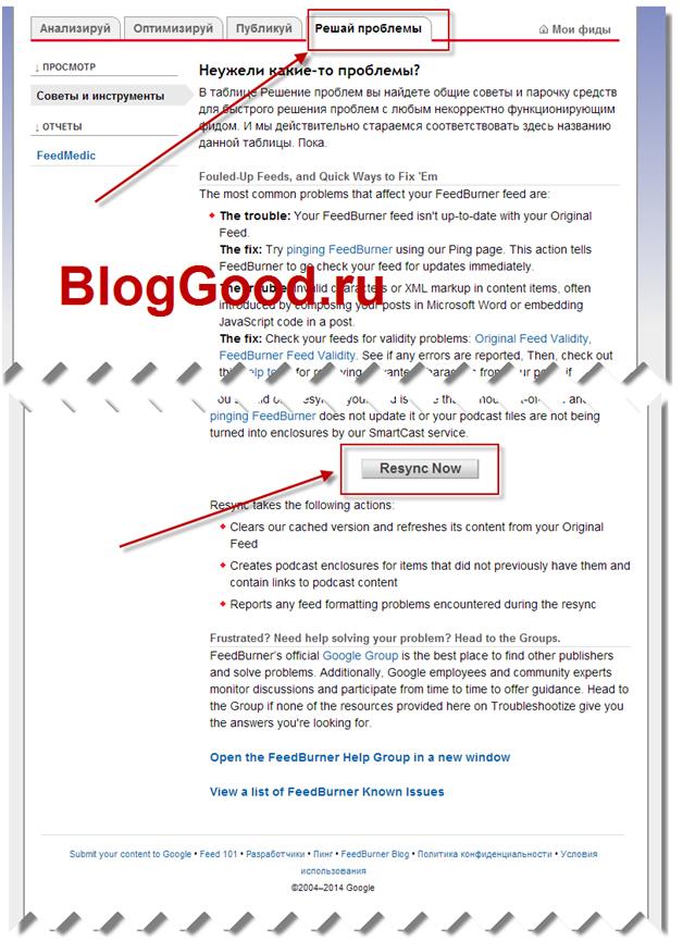 Как вставить изображение в RSS ленту?