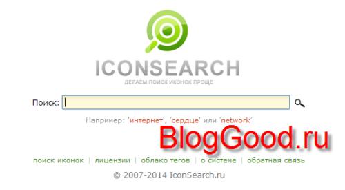 русскоязычный поисковик иконок