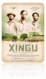 Шингу (Xingu)