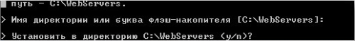 Что это такое локальный сервер Денвера (Denwer) и как его установить на компьютер?