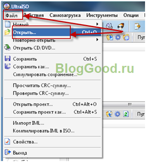 Как на флешку записать Windows7/XP и сделать ее загрузочной.