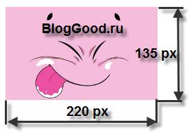 Красивый эффект для миниатюры сайта с помощью CSS3, jQuery и MooTools
