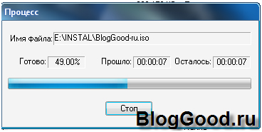 Как создать ISO образ с помощью программы Ultraiso