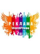 Как вывести рекламу AdSense или Директ в любом месте статьи на Wordpress? Способ1