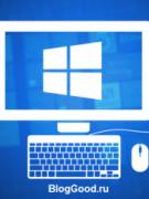 Как отключить автоматическое обновление Windows XP/7