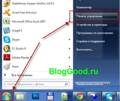 Как отключить автоматическое обновление на Windows 7?