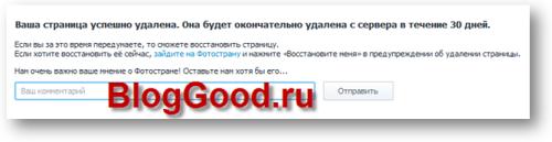 mail ru знакомства вход на сайт моя страница