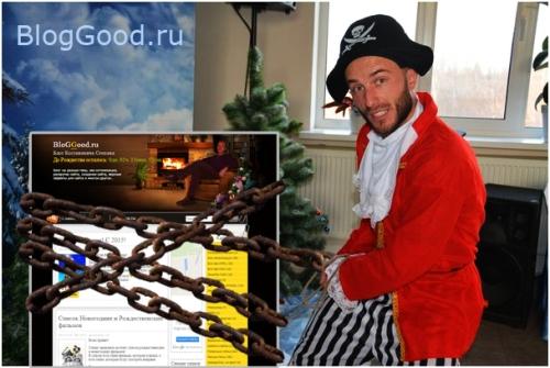 Костаневич Степан - BlogGood.ru