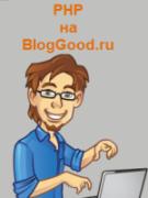 Работа с файлами PHP: создание, открытие, отображение, запись, закрытие и удаление файлов. Урок 16
