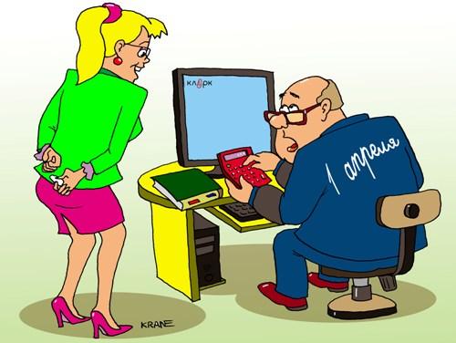 Как подшутить над компьютером сотрудника 1-го апреля