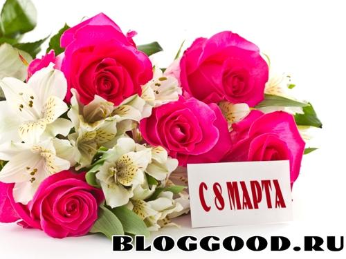 С 8 марта, очаровательные, милые девушки и женщины!!!