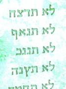 58 мудрых еврейских пословиц