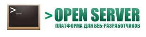 Список популярных локальных серверов для сайта-openserver
