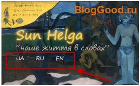 Мое дополнение к мультиязычному плагину qTranslate Plus