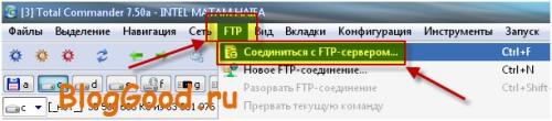 Настройка FTP соединения на Total Commander