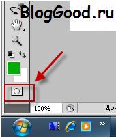 Как в фотошопе вставить картинку с прозрачным фоном