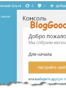 Как в админке WordPress удалить ненужные пункты меню