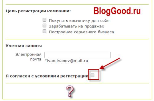 Как сделать так, чтобы при нажатии на флажок (checkbox) появилась кнопка