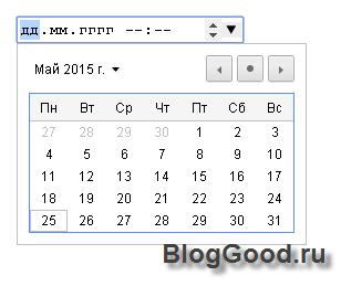Формы (form) на HTML5