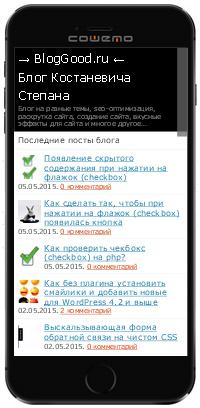 Редирект (перенаправление) пользователя от разрешения экрана на javascript