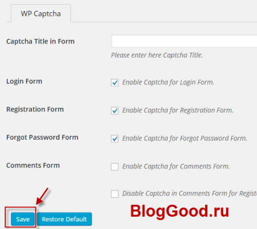 Защита админки WordPress с помощью капчи!