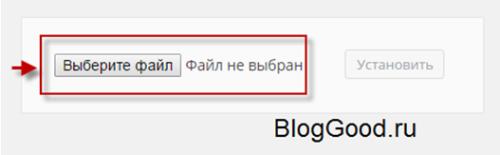 Как создать простой плагин для WordPress