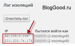Уязвимость WordPress через файл xmlrpc.php. Решение есть!