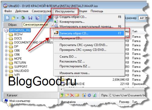Как записать образ Windows на CD/DVD диск через программу UltraISO