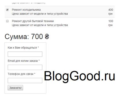 Как сделать плавное появление текста на сайте как сделать сайта