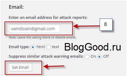 Защита WordPress плагином Firewall 2