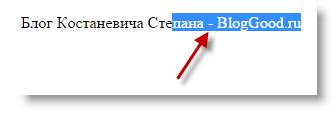 Как изменить цвет выделения текста на сайте