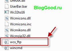 Как востановить пароли от FTP в программе Total Commander