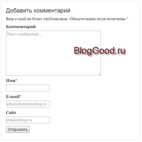 Как создать свой файл комментариев (comments.php) для своей темы.