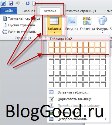 Как сделать объявление с отрывными листочками    Блог Костаневича ... 88881c6a771