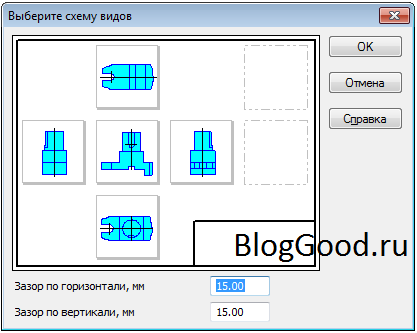 Как в Компасе перевести чертежи из 3D в 2D
