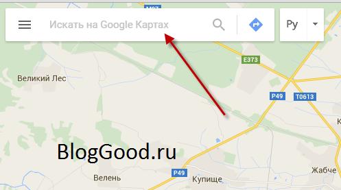 Как вставить Google карты (Google maps) на сайт
