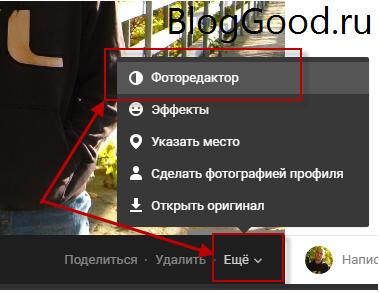 Ошибка при смене аватарки на ВКонтакте