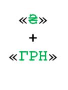 Как заменить символ гривны «₴» в Woocommerce на «ГРН»?