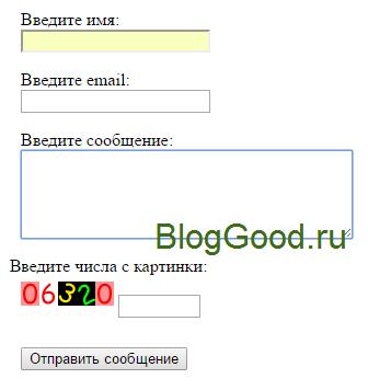 Как указать путь к файлу в php на хостинге создание сайтов темы продвижение оптимизация