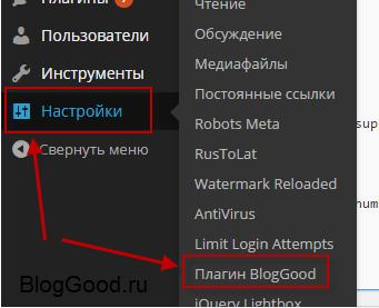 Как создать свое меню в админ-панели WordPress Блог Костаневича Степана