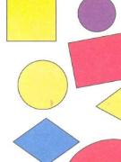 Создание геометрических фигур при помощи CSS