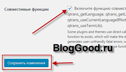 Fatal error: Call to undefined function qtrans_generateLanguageSelectCode() in