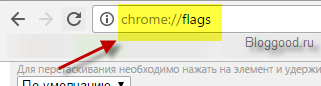 Google Chrome постоянно автоматически перезагружает страницы (вкладки)