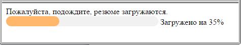 indikator-progressa-html5-teg-progress