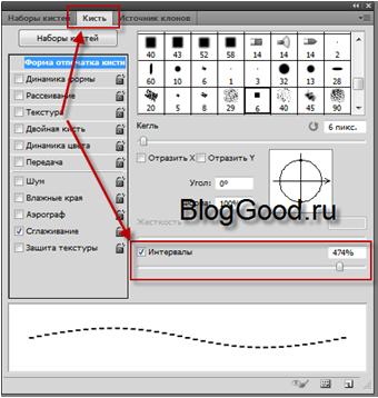 Как сделать (нарисовать) пунктирную линию в фотошопе