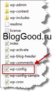 Как сменить язык админки WordPress