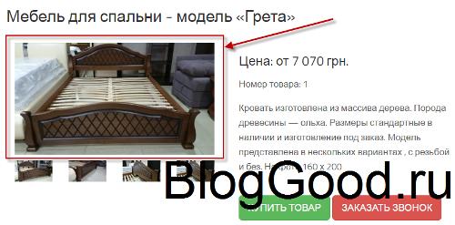 Как в wordpress получить ссылку на миниатюру