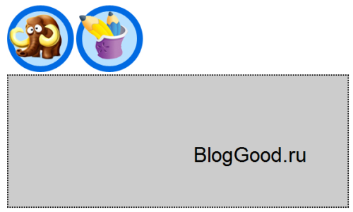 Перетаскивание изображения - использование Drag and Drop в html 5
